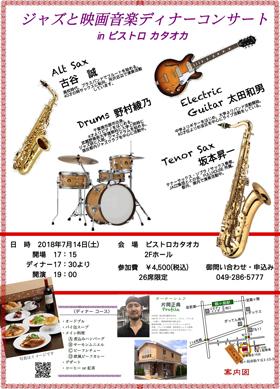 歌とピアノ ランチコンサート