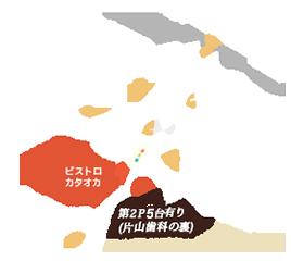 欧風料理ビストロカタオカ地図